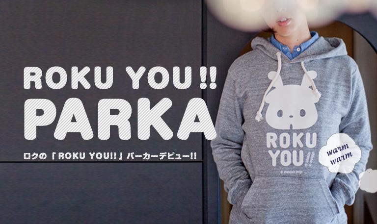 slide_roku_parka